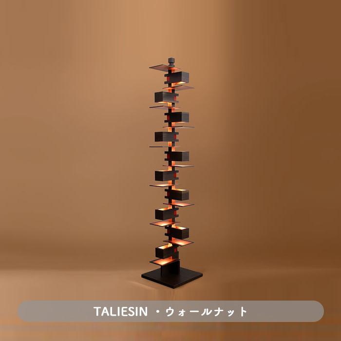 フランク・ロイド・ライト 322S7264 Taliesin2