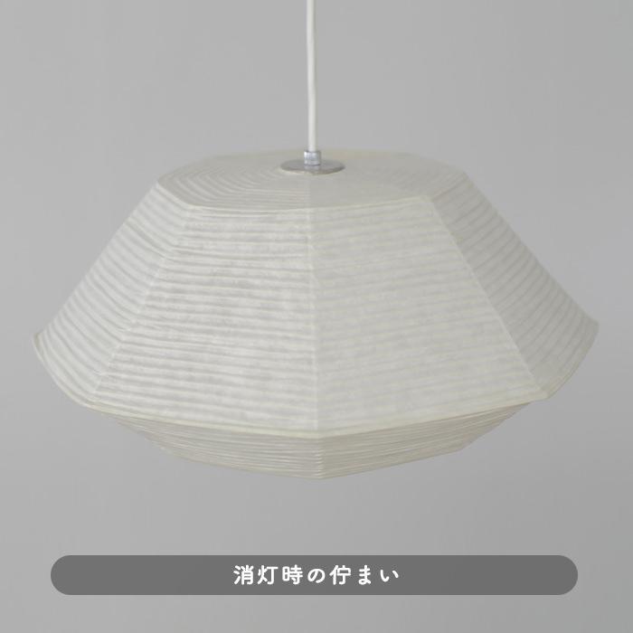 Tamaペンダントライト・谷俊幸