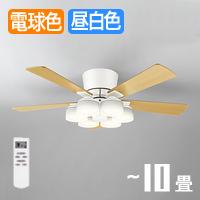 AC.インテリアファン 〜10畳・調光色切替・リモコン付き | ホワイト