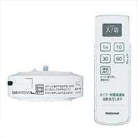 panasonic WH7015WKP ワイヤレスリモコンセット