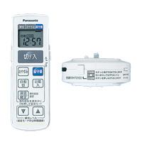 panasonic WH7016WP ワイヤレスリモコンセット