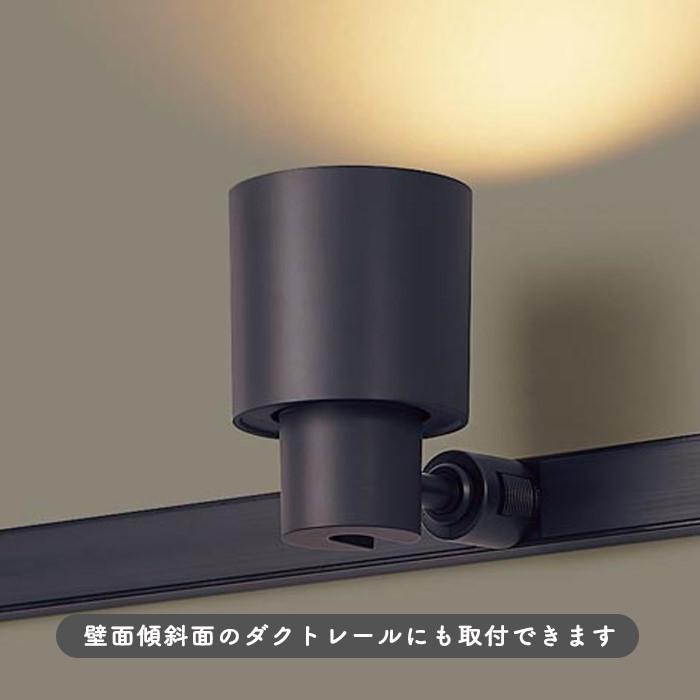 スポットライト・ダクトレール用 100W形相当 拡散光 | ブラック