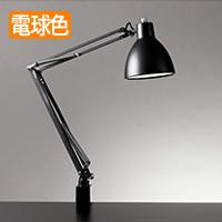 Yamada LEDデスクライト Z-00NB-B ブラック