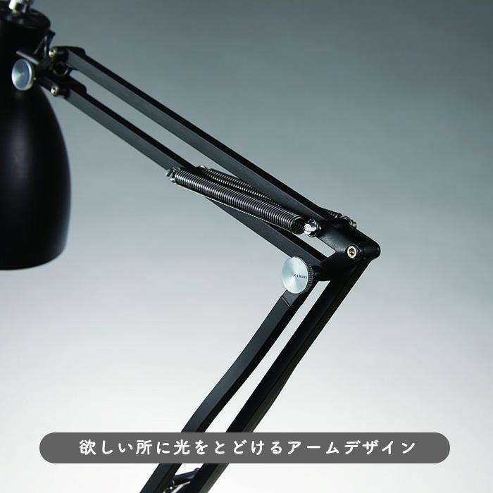 おしゃれなLEDデスクライト 電球色・60W相当   ブラック