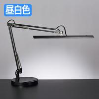 山田照明 Zライト Z-10DB LEDデスクスタンド テレワーク照明 在宅勤務照明