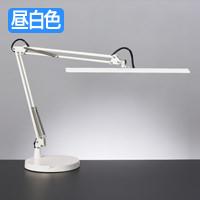 山田照明 Zライト Z-10DW LEDデスクスタンド テレワーク照明 在宅勤務照明