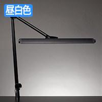 yamada Z-208PRO LEDデスクライト FL30W相当