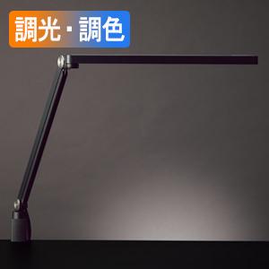 Zライト 山田照明 Z-S7000B 在宅勤務照明 テレワーク照明