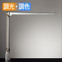 yamada照明 Z-S7000 デスクライト