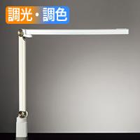 yamada照明 Z-S7000W Zライト テレワークデスクライト