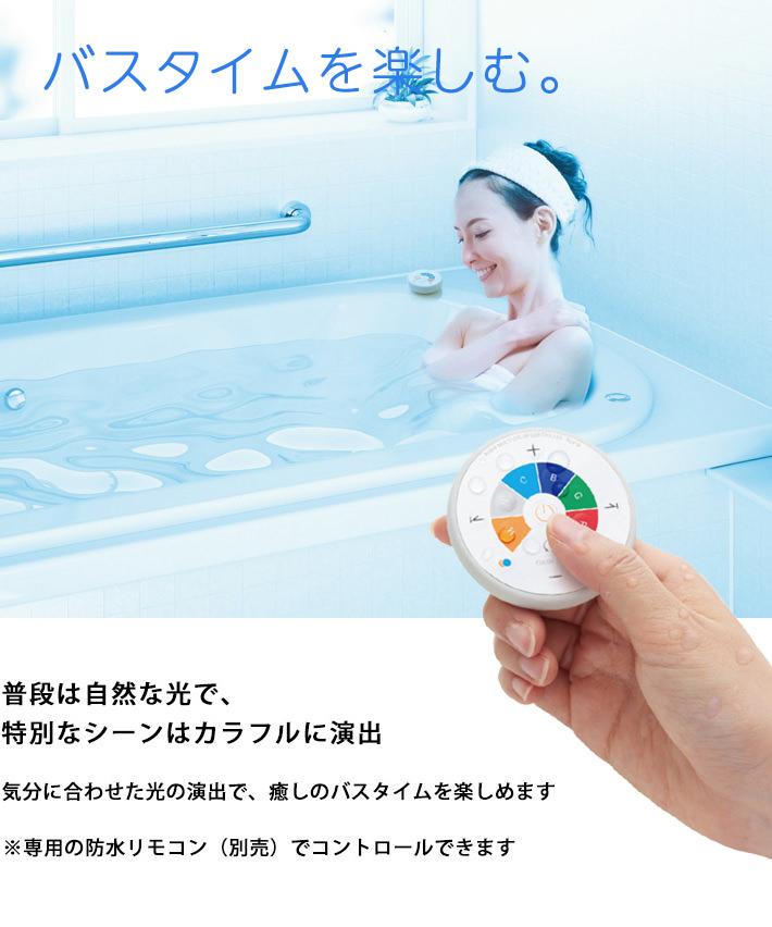 浴室灯事例イメージ 2